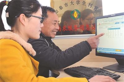 江苏如皋村官帮助民工网上购票