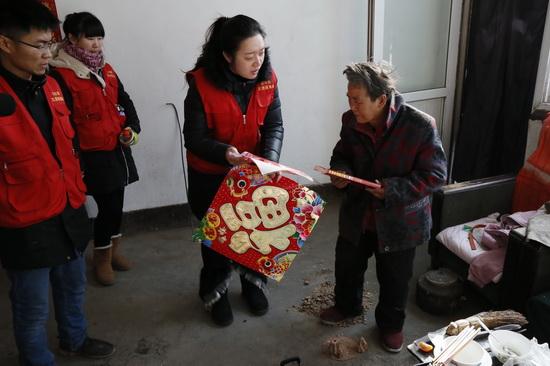 北京怀柔区北房镇红伞房志愿服务站