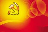 中国共产党的党章建设历程是怎样的?